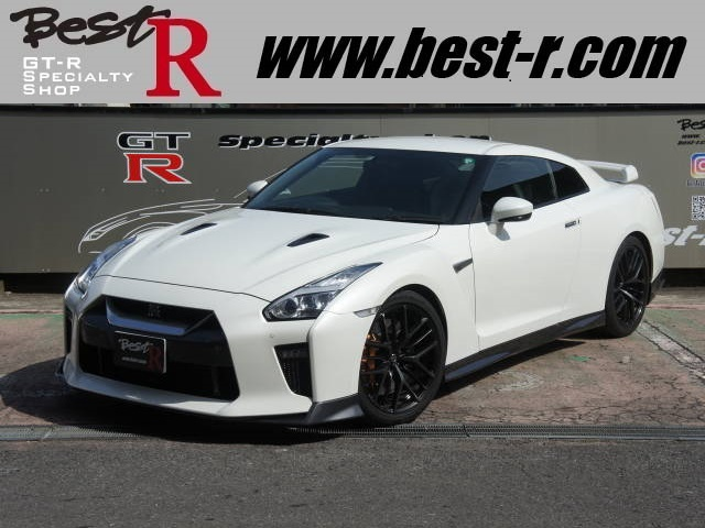 GT-R Pure edition MY17